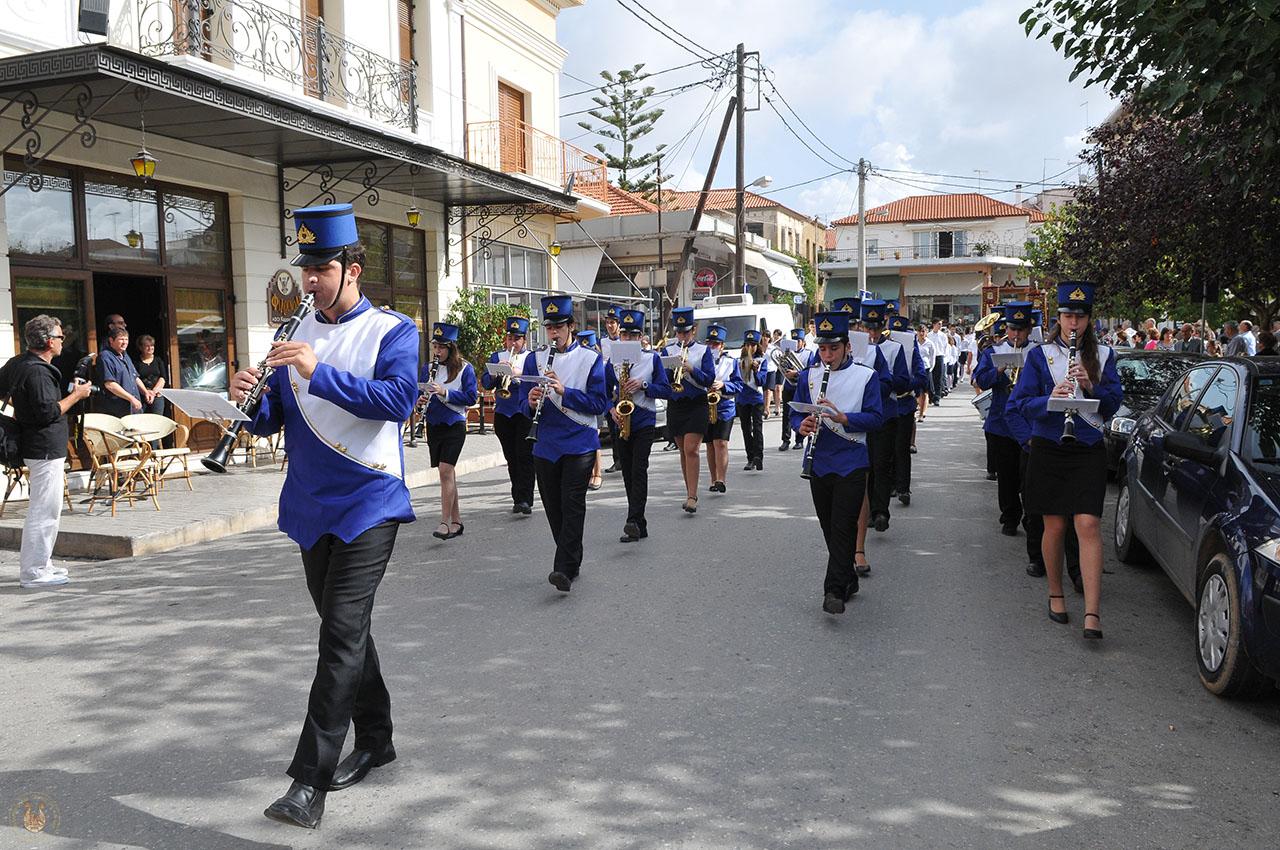 Φιλαρμονική Ορχήστρα Δήμου Πύλου-Νέστορος